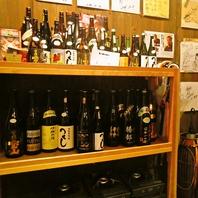 種類豊富なお酒も取り揃えております。