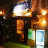美酒旬菜 SHINKA.の雰囲気3