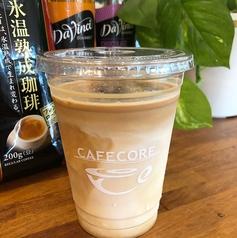 カフェ&マーケット CORE コアの写真
