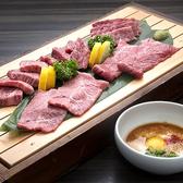 神戸焼肉 かんてき 渋谷のおすすめ料理2