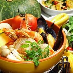 旬の野菜とお酒と cicoriaのおすすめ料理1