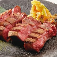 料理メニュー写真仙台風 厚切り牛タン炙り焼