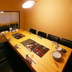 Ryoutei リョウテイ 田町店の特集写真