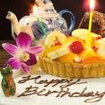 ハッピーコース特典の特製ケーキ!メッセージ付きで主役をサプライズしちゃお♪長文もかけますよ~!