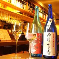 千葉で初の‥【日本酒バル】