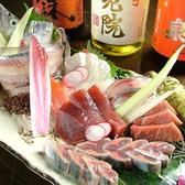 匠ダイニング 町田北口店のおすすめ料理3