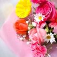 【花束手配サービス】主賓にバレたくない時は、ご依頼ください。前日までにご連絡いただければ、ご予算に応じて、花束手配いたします。