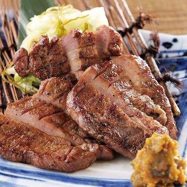 寧々家 錦三丁目店のおすすめ料理1