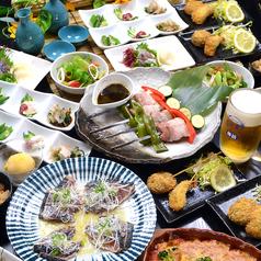 居酒屋 GINZA 実國 ミクニの特集写真