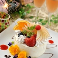 ●【ネーム入り特製デザートプレートを無料】誕生日を始めとしたお祝いごとにも最適◎お皿への盛り付けなど、サプライズのお手伝いをお任せください。