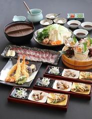 瀬戸内料理金兵衛のコース写真