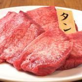 ビーフ浅田のおすすめ料理3