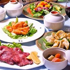 たんや 昭島のおすすめ料理1