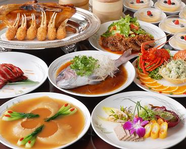 翠蓮のおすすめ料理1
