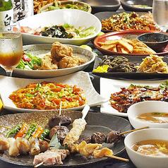 和食居酒屋 幸蔵 御徒町店のおすすめ料理1