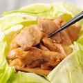 料理メニュー写真楽縁名物!鶏ちゃん焼き