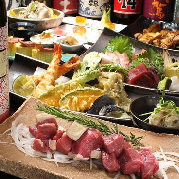 大阪に乾杯 道頓堀のおすすめ料理1
