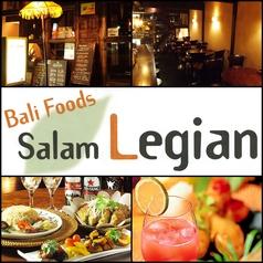 サラム レギャン Salam Legianの写真