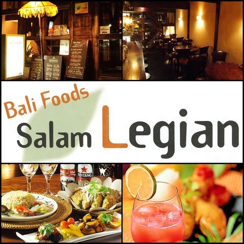 サラム レギャン Salam Legian