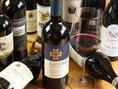 【種類豊富なワイン】 ワインは本来、会話を楽しみながら気軽に楽しむもの。決して高級なものばかりではありませんし、詳しい方ばかりが楽しめる趣向品ではありません。味を楽しむ・料理と合わせて・雰囲気を楽しむなど、お客様のご要望に合わせてご案内致します!なんでもご相談下さい。ワインの飲み放題も常時ご利用可!
