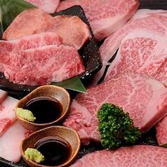 焼肉 どうらく 鶴ヶ峰店の写真