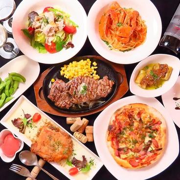 南欧料理 Osteria Porco Rosso ぽるころっそのおすすめ料理1
