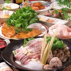 ベトナミーズ チャウバウ chau bauのおすすめ料理1