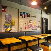 【テーブル席:2名席×4】2名様用のお席はデートにも◎!アットホームな店内でゆっくりとお食事をお楽しみいただけます。