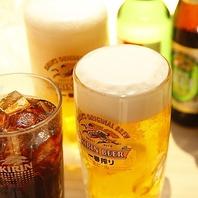 キンッキンに冷えたビール!毎日190円!!