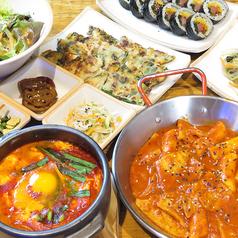 韓国料理 ビョルジャンのおすすめ料理3
