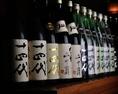 十四代690円・790円などプレミアム日本酒や焼酎を安価で多数取り揃えております。
