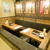 食肉センター 高崎商店の雰囲気3