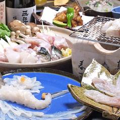 日本料理 日の出のおすすめ料理1
