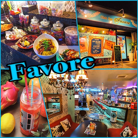 Club&Bar Favore ファボーレ