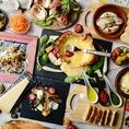 飲み放題付の宴会コース複数ご用意しております!飲み放題付で3500円~!リーズナブルに美味しく楽しめるコースを豊富にご用意しております。その他、ご要望等ございましたらお気軽にお問い合わせください。