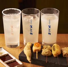 串揚酒場 栖 SUMIKAのおすすめ料理1