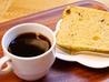 Rinn Coffee リンコーヒーのおすすめポイント1