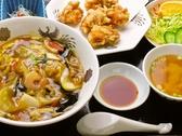 焼肉・中華飯店 大鳳のおすすめ料理2