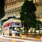ロンドンバスクルージング LONDON BUS CRUSING