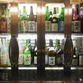 【当店は酒飲み優先です!】気さくな店主と語らいながら心行くまで酒盛りをお楽しみください。