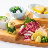 居酒屋 こもれび家のおすすめ料理2