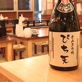 今日もぴちで一杯フラッと・・・☆金山 居酒屋 個室
