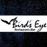 Bird's Eye バーズアイのロゴ