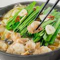 料理メニュー写真博多もつ鍋 (九州しょうゆ・京風白味噌) ※1人前からご注文いただけます。