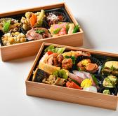 郷土料理の店 はやし 福井駅前のおすすめ料理3