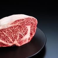 安心・安全なお肉をご提供!