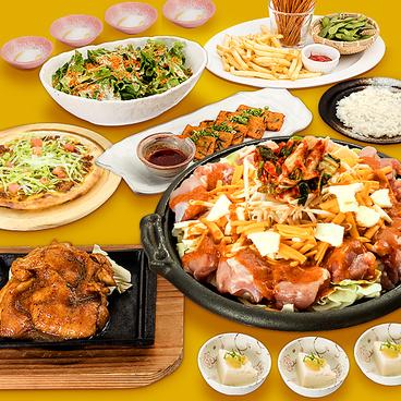 JAPANESE DINING 和民 西川口東口店のおすすめ料理1