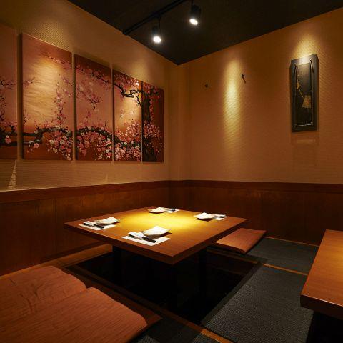 水炊き 季節料理  新宿なごみ|店舗イメージ5