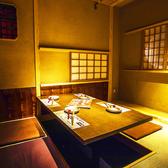 【個室】 2~4名様の掘りごたつ席(完全個室)