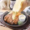 料理メニュー写真ラクレットチーズメニュー